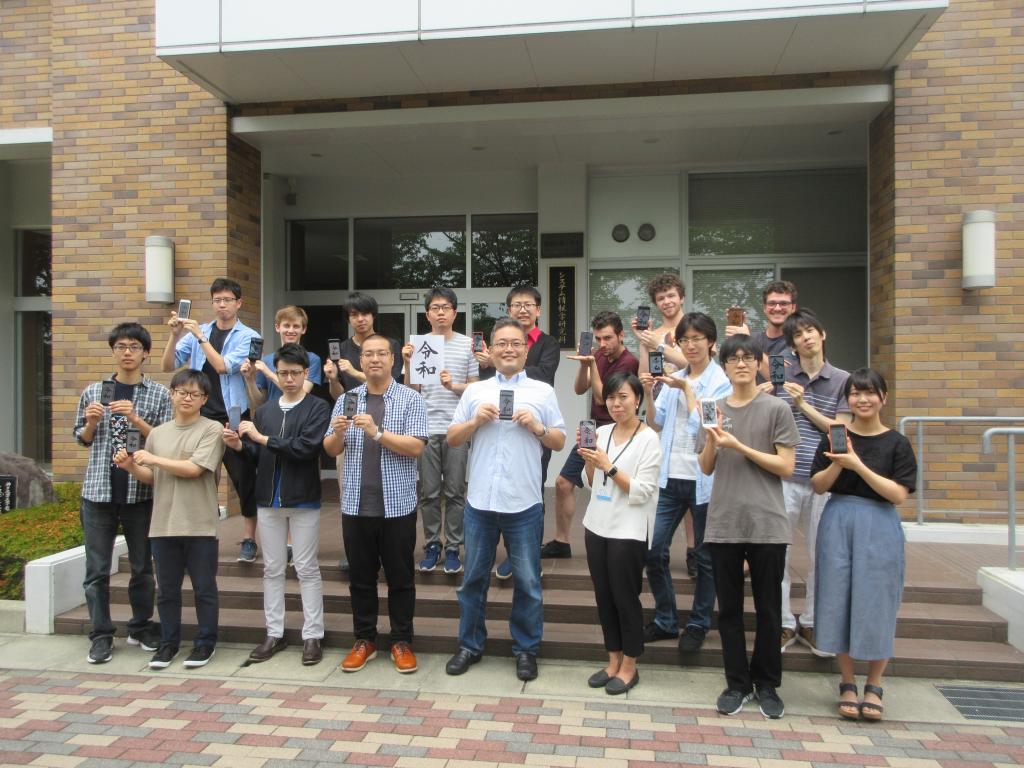 大学 神戸