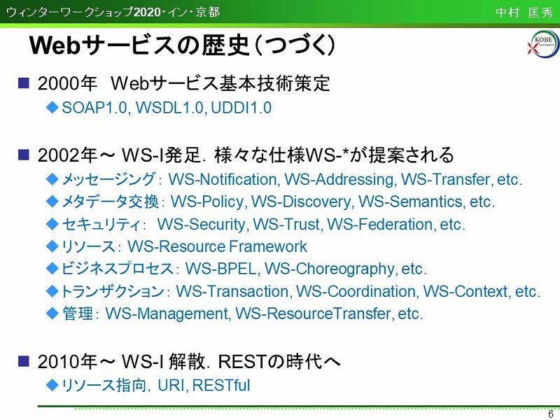 03_sc_history1.jpg